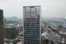 鵬展匯_深圳 香港高鐵直達 科技商業金融核心重地 香港銀行按揭