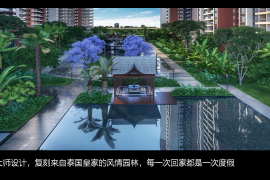 深城投中城花園_深圳 鐵路沿 香港銀行按揭 (實景航拍)
