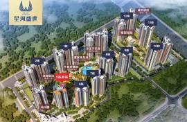 星河盛世 首期10萬 大型屋苑 即買即住 香港銀行按揭