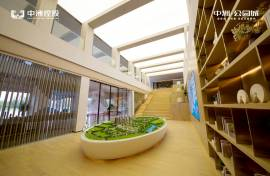 中洲公園城 首期5萬 香港銀行按揭