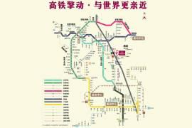 春暉國際城_東莞|首期3萬(減)|龍華北50萬㎡雙高鐵生活大盤