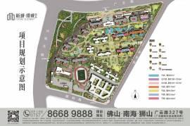 新城璟城 首期10萬 鐵路沿線優質物業 香港銀行按揭
