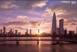 華潤深圳灣瑞府 鐵路沿線與香港一橋之隔 香港銀行按揭 (實景航拍)
